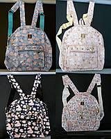 Рюкзак единорог для девочек 00070,30 см, сумка, фото 1