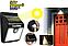 Светильник Ever Brite Эвер Брайт с датчиком движения на солнечной панели, фото 2