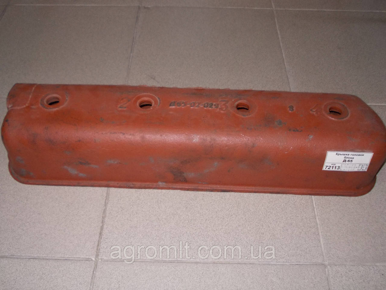 Крышка головки блока цилиндров Д-65 Д65-02-029 ЮМЗ