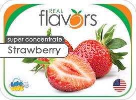 Ароматизатор Real Flavors Strawberry (Клубника)