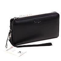 Клатч-кошелек Karya 0701-45 мужской кожаный черный , фото 1