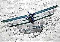 Фотообои готовые 368x254 см 3D Самолет (10407CN), фото 1