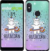 """Чехол на Xiaomi Redmi Note 5 I'm hulacorn """"3976c-1516-2911"""""""