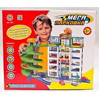 Детский многоуровневый забавный паркинг, гараж, парковка с лифтом арт. 922