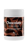 Маска для полного восстановления волос Kallos Chocolate , 1000 мл