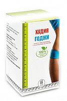 ХудияГоджи 100 Тб (снижение массы тела,  является активным жиросжигателем)