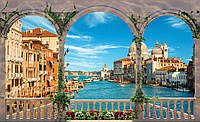 Фотообои готовые 368x254 см Венеция за окнами (1072.20691), фото 1