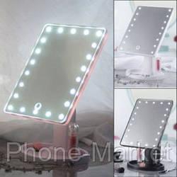Зеркало с подсветкой для макияжа с лампочками 22 Led Mirror