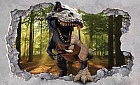 Фотообои готовые 368x254 см Динозавр (11034CN)