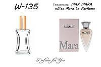 Женские духи Le Parfum Max Mara 50 мл