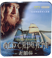 Капсулы для потенции Старый Капитан / Old Captain (10 капсул)