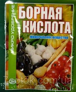 Удобрение Борная кислота, 20г - Удобрения купить оптом | Семена купить оптом | Агроволокно купить | Пестициды гербициды — 7 СОТОК в Одессе