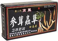 Шарики Хуэй Чжун Дан - китайские укрепляющие пилюли для мужчин