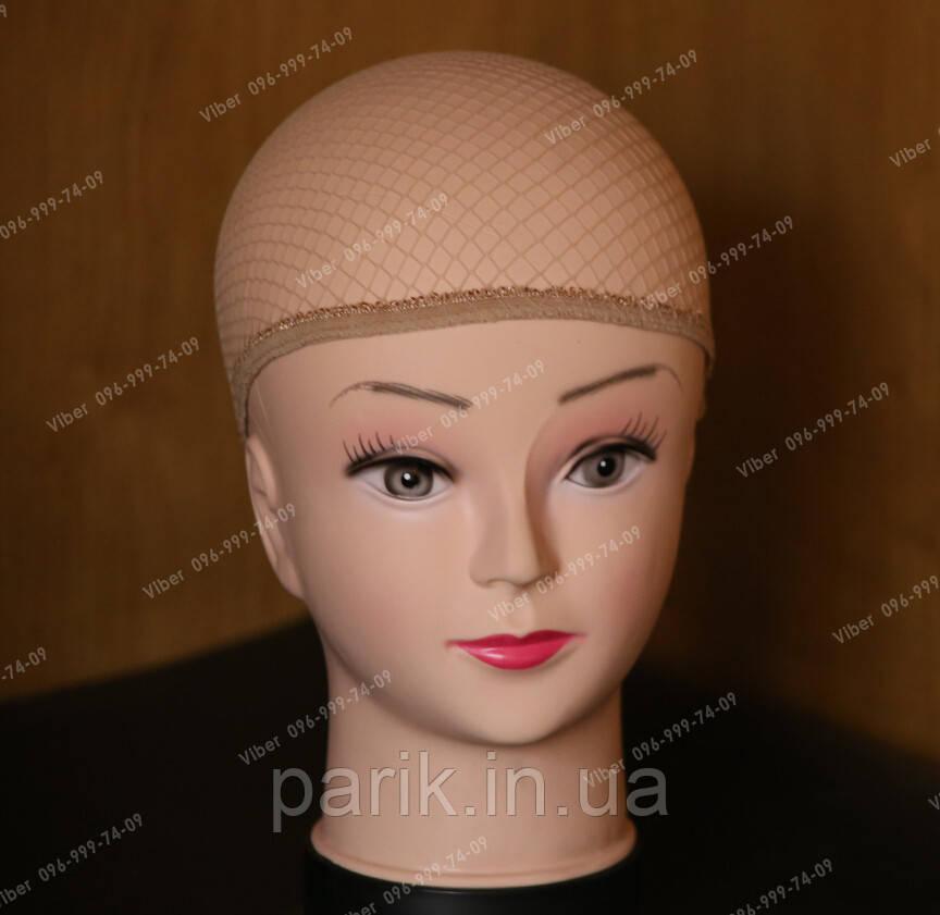Сетка под парик телесная сеточка для волос
