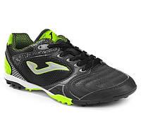 b9246741 Joma dribling в категории футбольная обувь в Украине. Сравнить цены ...