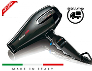Фен BaByliss BAB6510IRE Caruso ion PRO 2200-2400W, фото 2