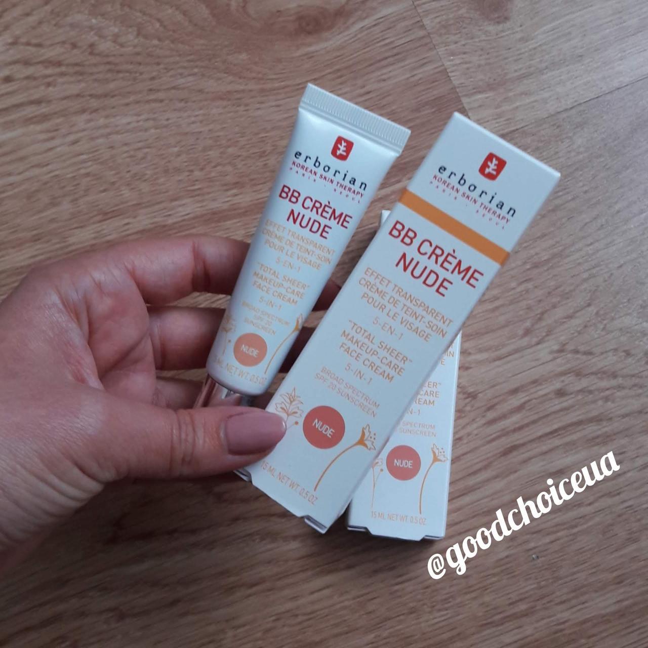 Крем-уход с тонирующим эффектом 5-в-1 Erborian BB Cream Nude SPF20