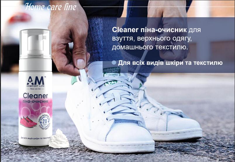 АМ Cleaner пена-очиститель 150мл