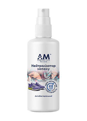 АМ Нейтралізатор запаху (дезодорант)  50мл, фото 2