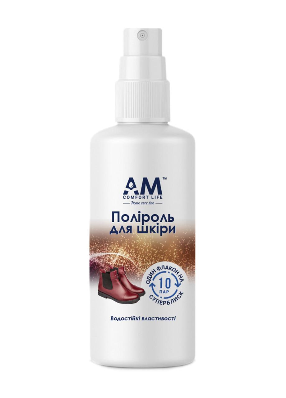 АМ Полироль для кожи с водоотталкивающим эффектом  50мл