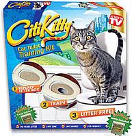 Набор для приучения кошек к туалету CitiKitty Cat Toilet Training - накладки на унитаз, фото 1