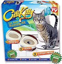 Набор для приучения кошек к туалету CitiKitty Cat Toilet Training - накладки на унитаз