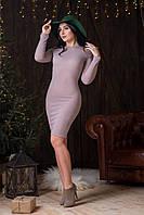 Потребительские товары  Женское платье с разрезом в Украине ... 03b265f2d81
