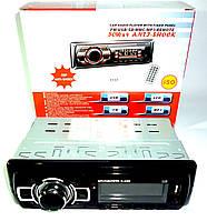 Автомагнитола MP3 1137