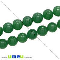 Бусина натуральный камень Авантюрин зеленый, 8 мм, Круглая, 1 шт. (BUS-006491)
