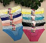 Трусики женские цветные с большим кружевом , фото 2