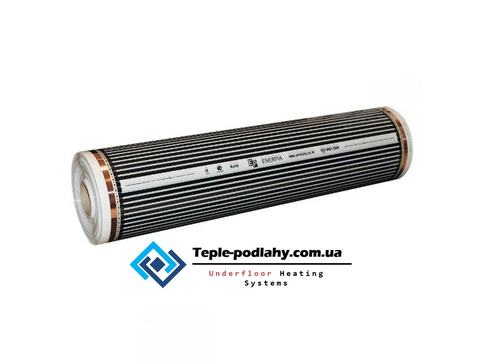 Инфракрасный теплый пол электрический под ламинат Enerpia 0,50х2,75 м ( Отрезная)