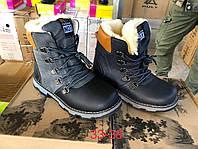 Детские зимние ботинки для мальчиков Размеры 33-38