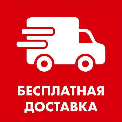 Бесплатная доставка в ближайшее отделение Новой Почты в Вашем городе, фото 2