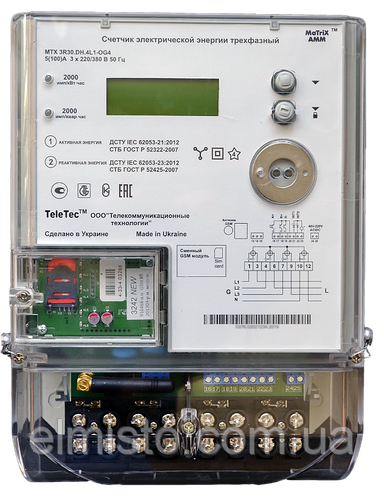 Счетчики электричества MTX, АСЕ6000, Энергомера, СЭА