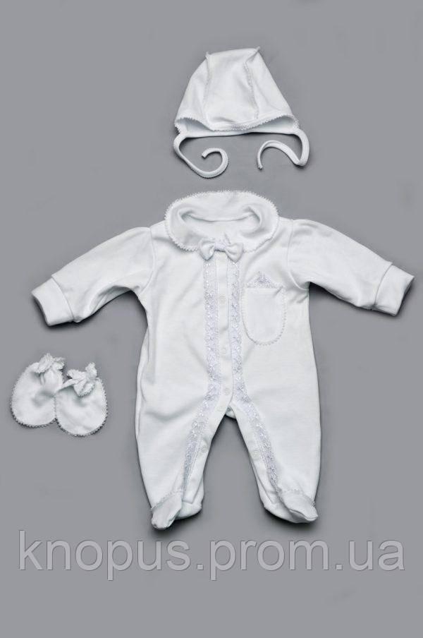 Комплект на выписку для новорожденного мальчика  (белый), Модный карапуз, Размер 50 — 56.