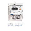 Счетчик MTX 1A10DF.2L0-РD4 220В  5-60А  с реле тока