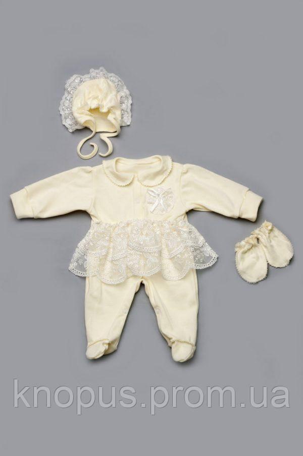 Комплект на выписку для новорожденной девочки (молочный), Модный карапуз