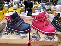 Детские зимние ботинки для девочек Размеры 27-32