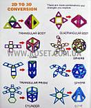 Магнитный конструктор в кейсе Magnetic Building Blocks 121ОА (130 предметов), фото 3