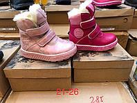 Детские зимние ботинки для девочек Размеры 21-26