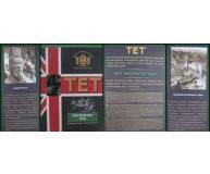 Чай зеленый ТЕТ Император Тан с ароматом бергамота 25*2г/уп