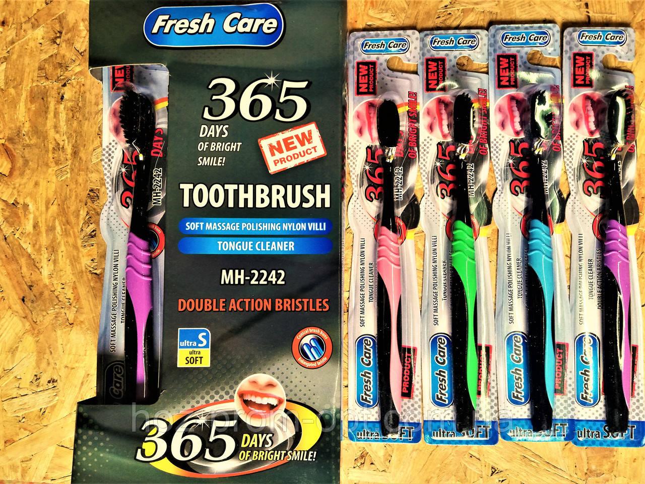 """Зубна щітка """"Fresh care"""" ультра м'яка, чорна щетина."""