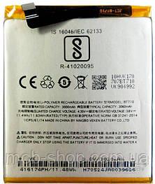 Батарея аккумулятор Meizu M5C (BT710), 3000mAh AAA