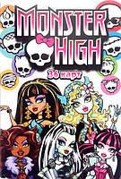Карты детские (36 шт.) Monster High
