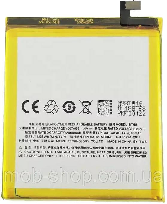 Батарея аккумулятор Meizu M3 mini, Meizu M3s (BT68) 2800 mAh