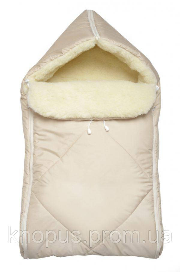 Конверт зимний для новорожденного на меху 'Крошка', Модный карапуз