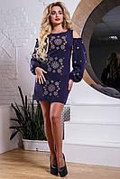 Сукня трапеція з костюмної тканини з відкритими плечима, фото 1