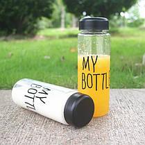 Оригинальная бутылка My Bottle, фото 3