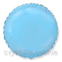 """Фольгированный круглый шар голубой пастель 18"""" Flexmetal"""