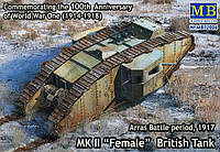 1:72 Сборная модель танка Mark II 'Female', Master Box 72006;[UA]:1:72 Сборная модель танка Mark II 'Female',